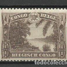 Timbres: CONGO BELGA SELLO NUEVO * 1931 - . Lote 162626046