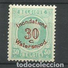 Selos: BELGICA SELLO NUEVO *1926. Lote 162633386
