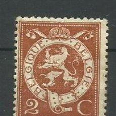 Selos: BELGICA SELLO NUEVO * 1912. Lote 162633830