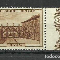 Selos: BELGICA SELLO NUEVO ** 1939. Lote 162686366