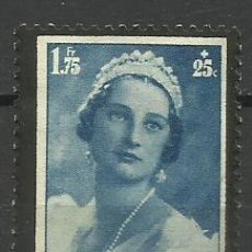Sellos: BELGICA SELLO NUEVO *1935. Lote 162695198