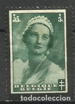 BELGICA SELLO NUEVO 1935- CON FIJASELLO (Sellos - Extranjero - Europa - Bélgica)