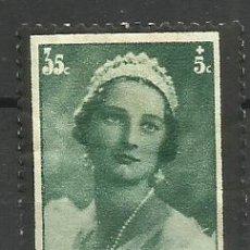 Sellos: BELGICA SELLO NUEVO 1935- CON FIJASELLO. Lote 162696166