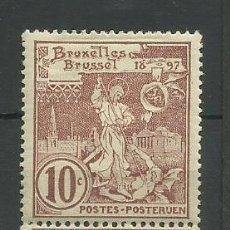 Selos: BELGICA SELLO NUEVO 1896 *. Lote 162701338