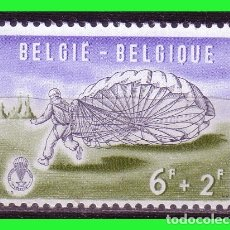 Sellos: BÉLGICA 1960 IVERT Nº 1138 * CLAVE. Lote 167761596