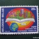 Sellos: BELGICA, 1983 CONGRESO FIPP. Lote 168443556