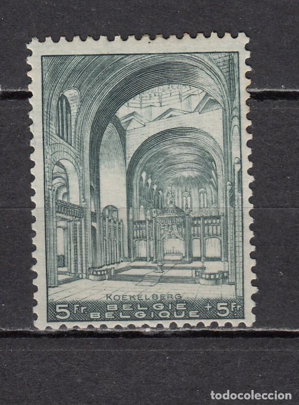 BELGICA, 1938 YVERT Nº 477 /**/, SIN FIJASELLOS, (Sellos - Extranjero - Europa - Bélgica)