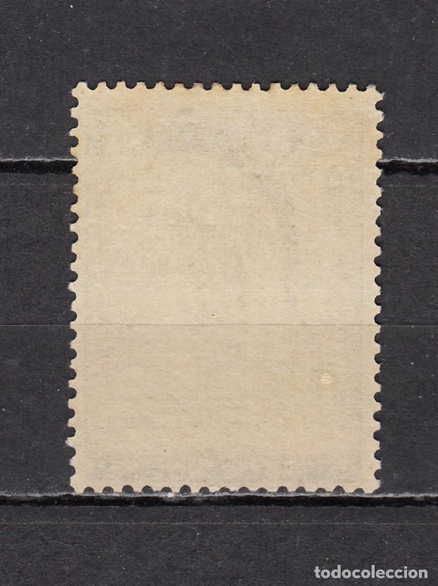 Sellos: BELGICA, 1938 YVERT Nº 477 /**/, SIN FIJASELLOS, - Foto 2 - 171628338