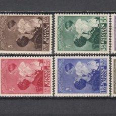 Sellos: BELGICA, 1937 YVERT Nº 447 / 454 /**/, SIN FIJASELLOS. . Lote 171629084