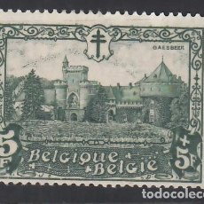 Sellos: BELGICA, 1930 YVERT Nº 314 /*/. Lote 171637447