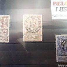 Sellos: SELLOS DE BELGICA AÑO 1896 YVERT 71/73 LOT.N.769. Lote 172085183