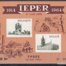 Sellos: BEGICA, HOJA BLOQUE SOUVENIR, 1964 YPRES . Lote 172346485