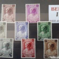 Sellos: SELLOS DE BELGICA AÑO 1937 LOT.N.1039. Lote 172654373