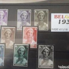 Sellos: SELLOS DE BELGICA AÑO 1935 LOT.N.1041. Lote 172654504