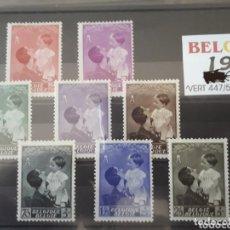 Sellos: SELLOS DE BELGICA AÑO 1937 LOT.N.1044. Lote 172654660
