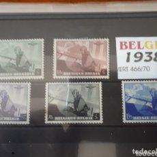 Sellos: SELLOS DE BELGICA AÑO 1938 LOT.N.1045. Lote 172654732
