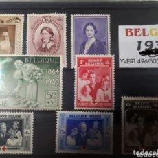 Sellos: SELLOS DE BELGICA AÑO 1939 LOT.N.1074. Lote 172722548