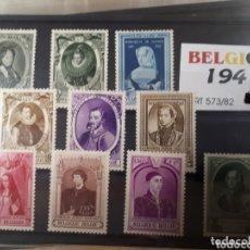 Sellos: SELLOS DE BELGICA AÑO 1941 LOT.N.1077. Lote 172722715