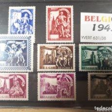 Sellos: SELLOS DE BELGICA AÑO 1943 LOT.N.1079. Lote 172723057