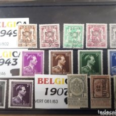 Sellos: SELLOS DE BELGICA AÑOS 1907 1943 Y 1949 LOT.N.7032. Lote 173925084