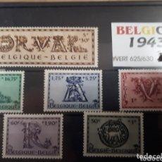 Sellos: SELLOS DE BELGICA AÑO 1943 LOT.N.7044. Lote 173926297