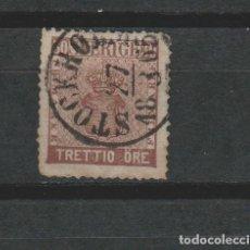 Sellos: LOTE G SELLOS SELLO SUECIA AÑO 1858-70 UNOS 100 EUROS CATALOGO. Lote 174579625