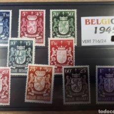 Sellos: SELLOS DE BELGICA AÑO 1945 LOT.N.10011. Lote 175309175