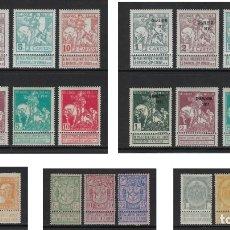 Sellos: BELGICA 1893 A 1911 LOTE DE SELLOS Y SERIES CLASICAS */**. Lote 177531568