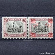 Sellos: BÉLGICA 1921 ~ AYUNTAMIENTO DE DENDERMOND • SIN Y CON SOBRECARGA ~ DÍPTICO CON FIJASELLO. Lote 177610269