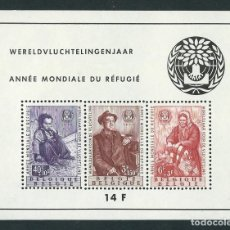 Sellos: SELLOS BELGICA 1960** AÑO MUNDIAL DEL REFUGIADO HB 32. Lote 177702385