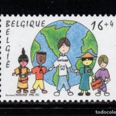 Sellos: BELGICA 2670** - AÑO 1996 - 50º ANIVERSARIO DEL ALMANAQUE DE MONS UNICEF. Lote 178801476