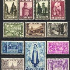 Sellos: BELGICA, 1933 YVERT Nº 363 / 374 /*/ ORVAL. Lote 178957396