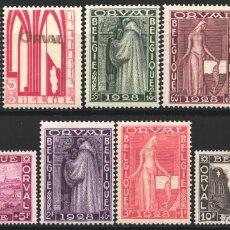 Sellos: BELGICA, 1928 YVERT Nº 258 / 266 /*/ PRIMERA SERIE DE ORVAL. Lote 178957902
