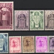 Sellos: BELGICA, 1932 YVERT Nº 342 / 350 /*/ CARDENAL MERCIER,. Lote 178963357