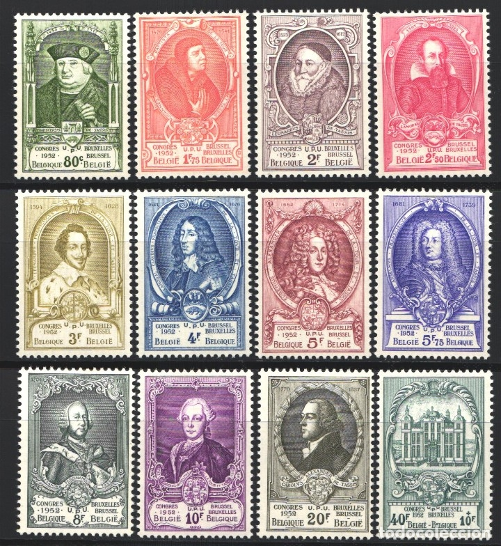 BELGICA, 1952 YVERT Nº 880 / 891 /*/, CONGRESO U.P.U. GRANDES (Sellos - Extranjero - Europa - Bélgica)