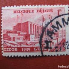 Sellos: -BELGICA 1938, YVERT 485. Lote 179062277
