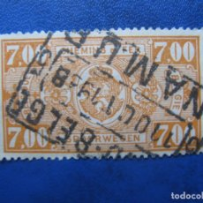 Sellos: -BELGICA 1923, YVERT 159 PAQUETE POSTAL. Lote 179100807