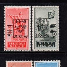 Sellos: BÉLGICA 803/06** - AÑO 1949 - FUNDACIÓN ANSEELE . Lote 179172691