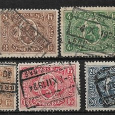 Sellos: BELGICA 1927 USADOS - 14/16. Lote 181163512