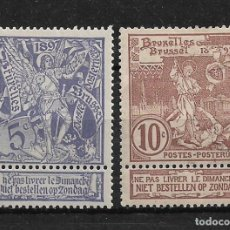 Sellos: BELGICA 1896 * - 14/14. Lote 181177123