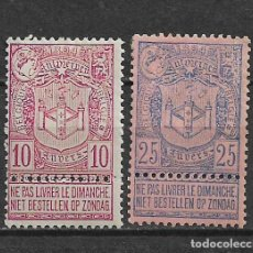 Sellos: BELGICA 1894 * - 14/14. Lote 181177306
