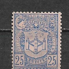 Sellos: BELGICA 1894 * - 14/14. Lote 181177401