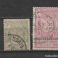 Sellos: BELGICA 1894 USADOS - 14/14. Lote 181177533