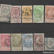 Sellos: BELGICA 1893 USADOS - 14/14. Lote 181177660