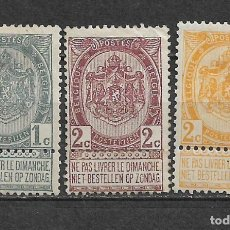 Sellos: BELGICA 1893 * - 14/14. Lote 181177747