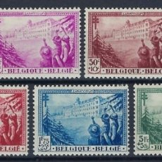 Sellos: BELGICA 1932 SANATORIO LA HUPE - WATERLOO Nº 356/362 *. Lote 181693191