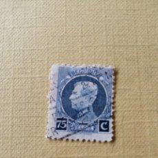 Sellos: 75 C - AÑO 1924 - REY ALBERTO I. Lote 188523277