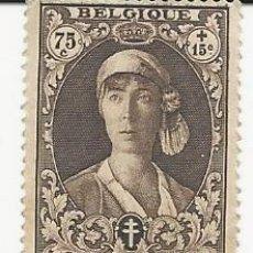Sellos: BELGICA NUEVO YVERT 329 GOMA ORIGINAL SIN FIJASELLOS. Lote 188663458