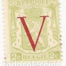 Sellos: BELGICA NUNEVO YVERT 676 GOMA ORIGINAL SIN FIJASELLOS. Lote 188665347