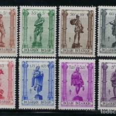 Sellos: BELGICA 1943 IVERT 615/22 *** PRO ANTITUBERCULOSIS - ESTATUAS DEL JARDIN DE SABLONS. Lote 193611632